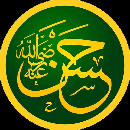 Hasan رضي الله عنه