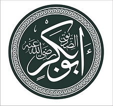 Abu Bakr رضي الله عنه