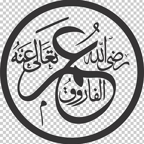 Umar رضي الله عنه