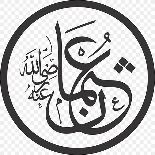 Uthman رضي الله عنه