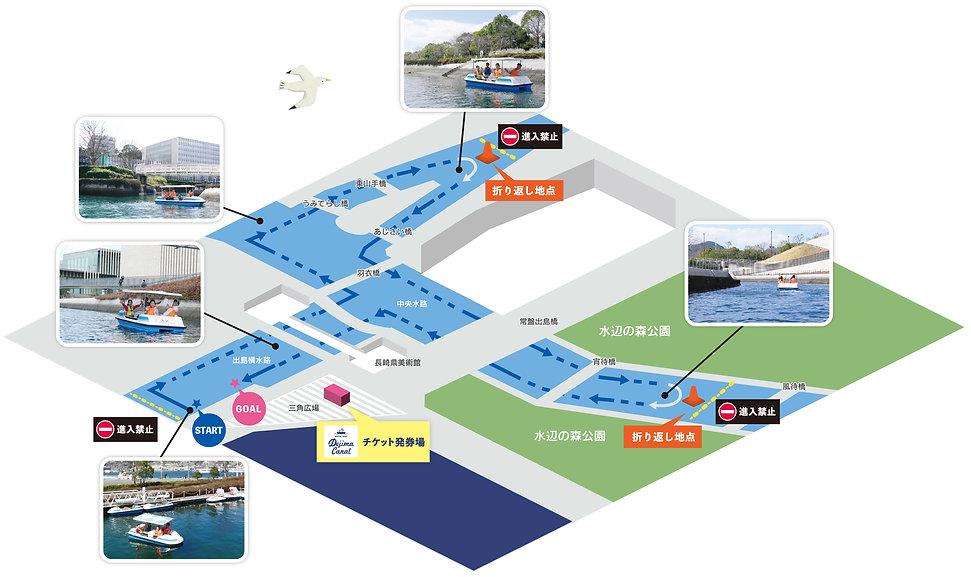 出島キャナル地図.jpg