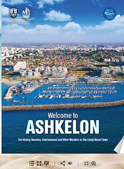 ashkelon guide.jpg