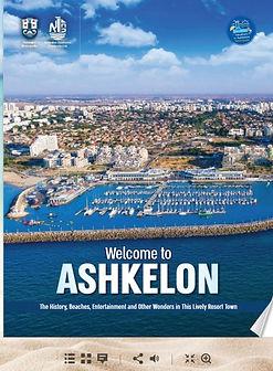 ashkelon guide.jpg