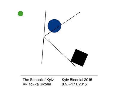School-of-Kyiv1-616x470.jpg