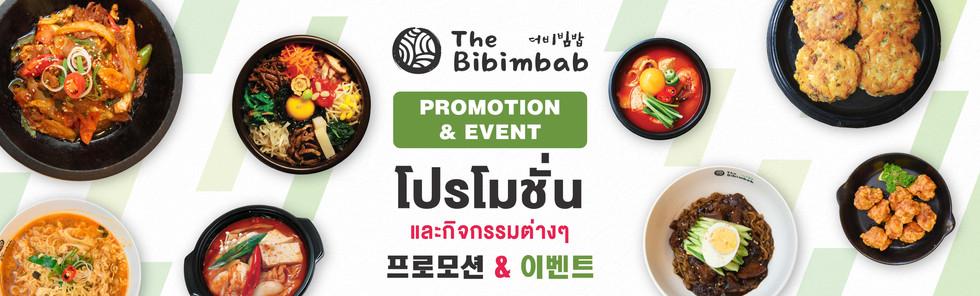 promotion.jpg