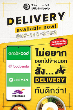 THE BIBIMBAB DELIVERY