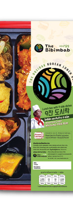Premium 9 Side Dishes Lunch Box