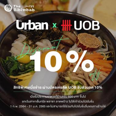 UOB CARDHOLDER 10% OFF
