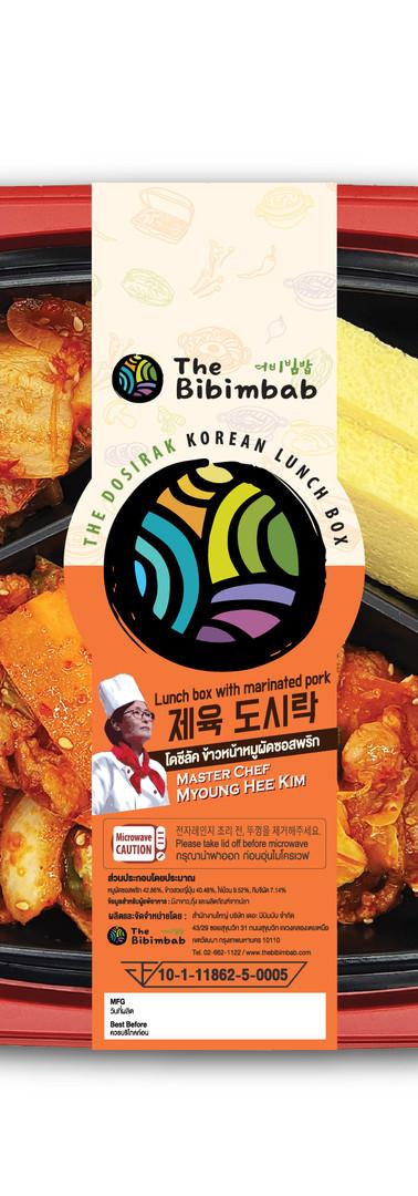 Premium Jeyook Lunch Box