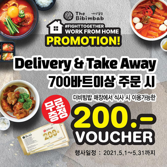 voucher-200-promotion_Korean_01.jpg