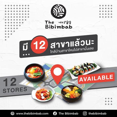 12-stores-web.jpg