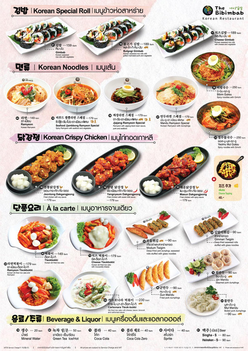 Bangkae-Jun-2021-Outlines-02.jpg