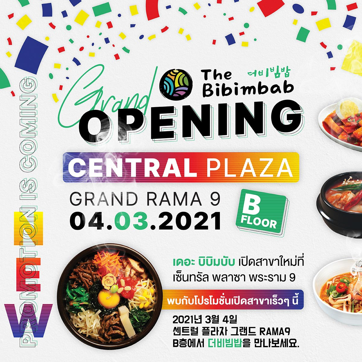 CENTRAL RAMA 9 OPENING