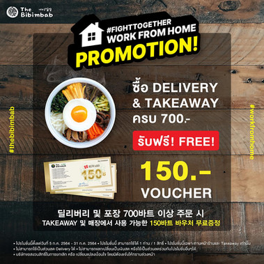 WORK FROM HOME PROMOTION