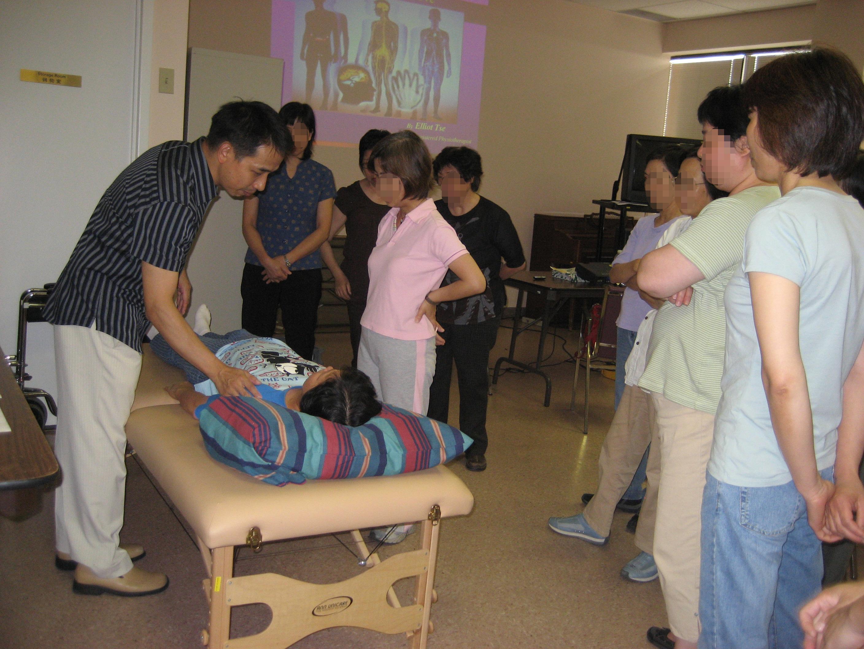 Carefirst PSW Workshop 2008