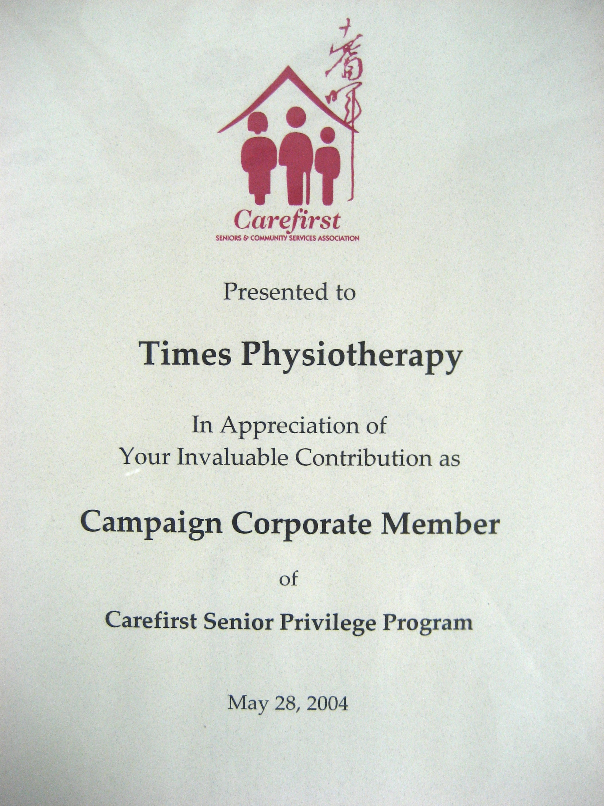 Carefirst Corporate Member