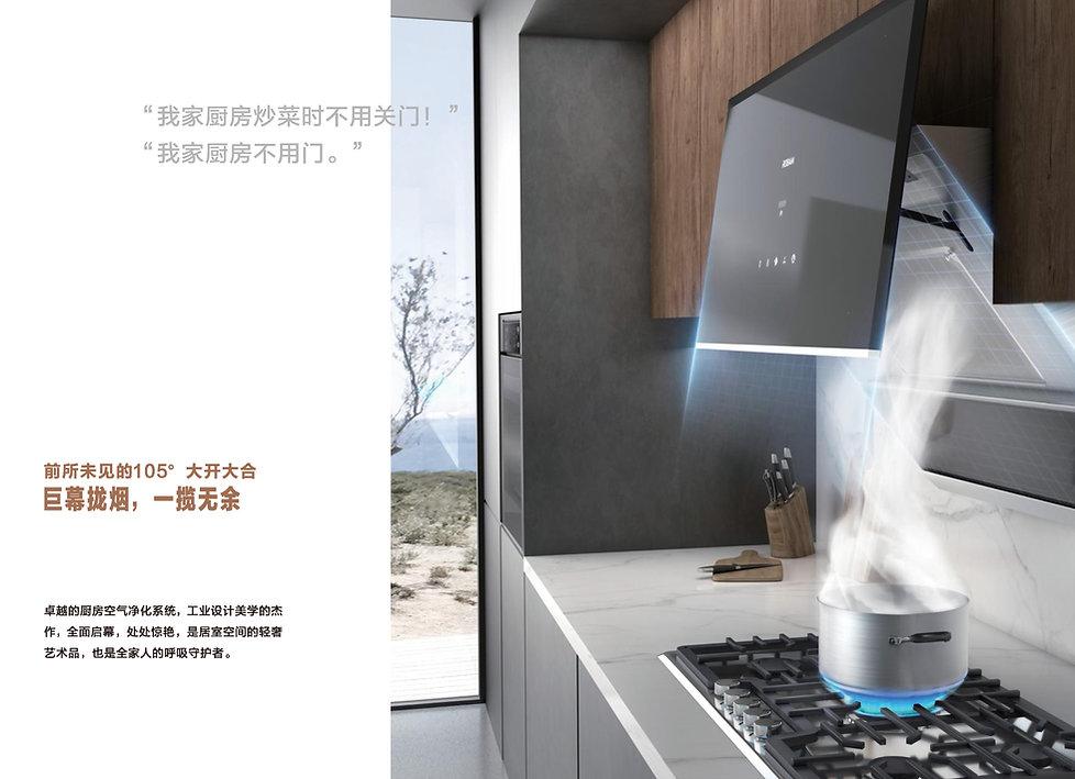 A672中文版手册_Page_04.jpg