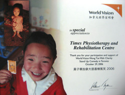 World Vision 2006