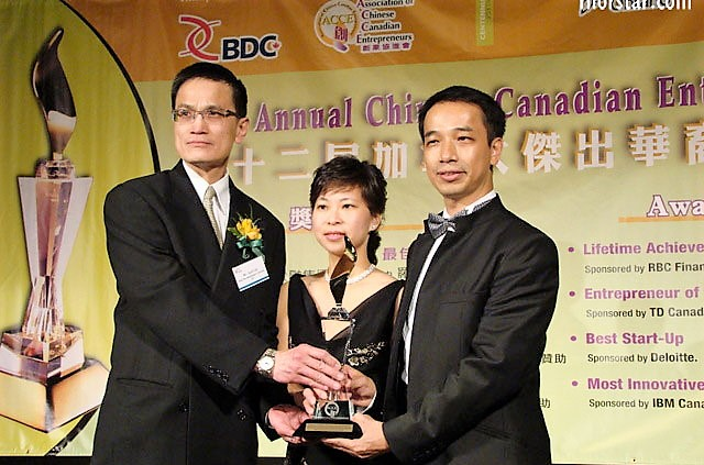 ACCE_Best Community Service Award 2008