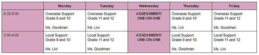 ELL Schedule.png
