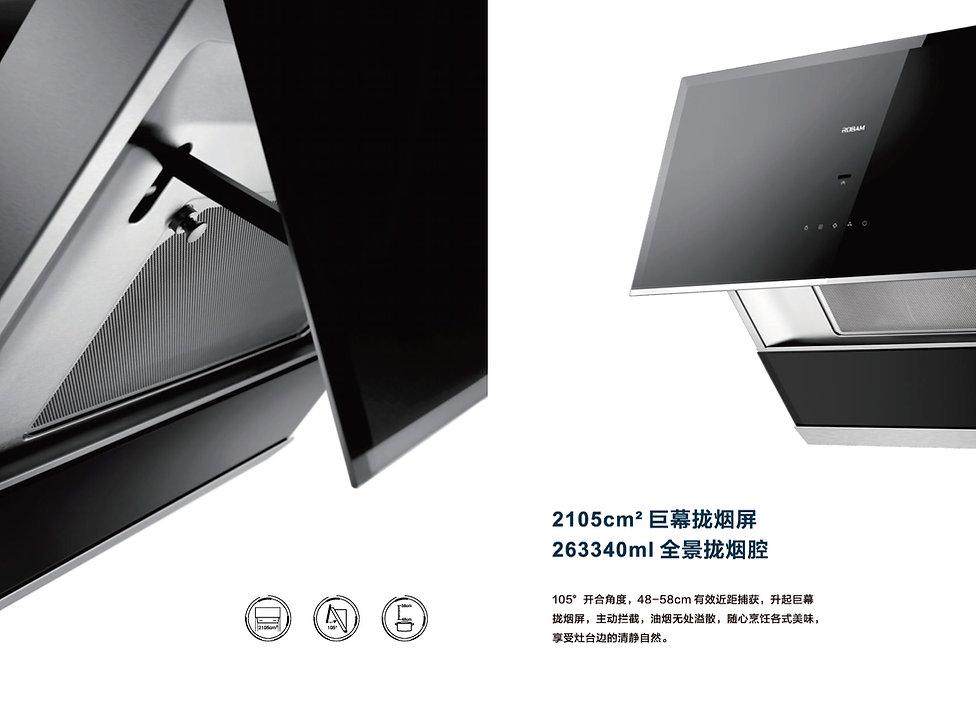 A672中文版手册_Page_05.jpg