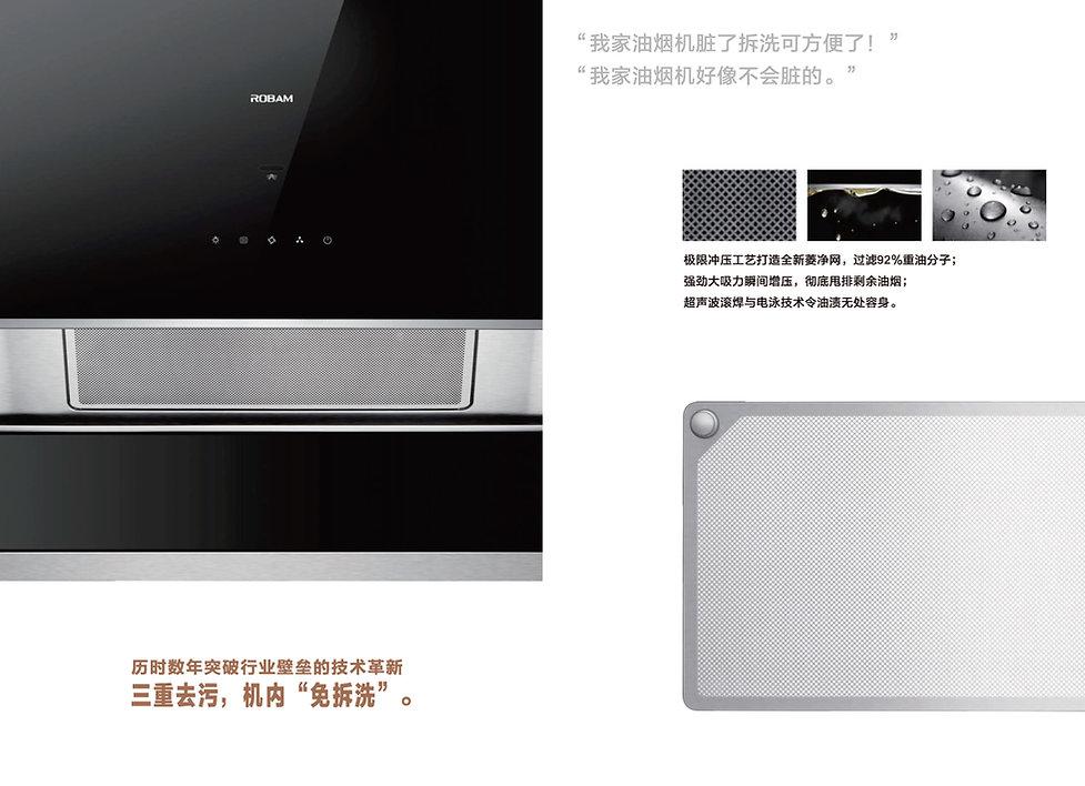 A672中文版手册_Page_07.jpg
