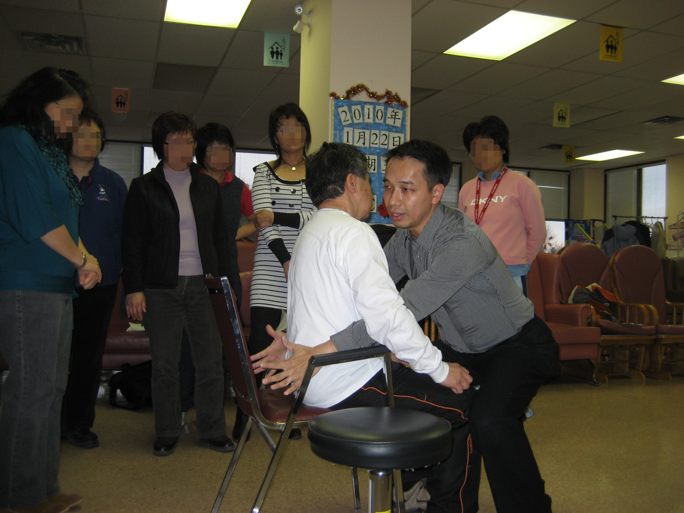 Carefirst PSW Workshop 2010 (1)
