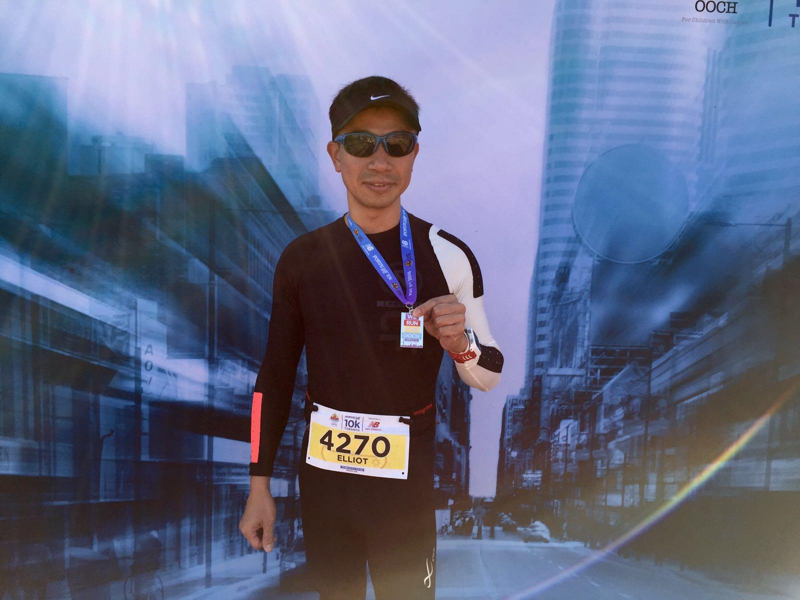 Sporting Life Run 2016