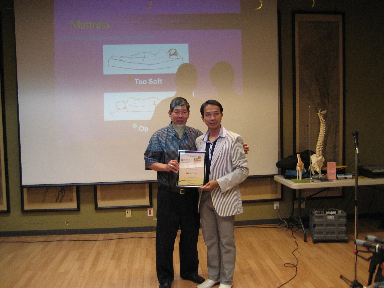 FCCP Health Seminar Cultural Centre 2012