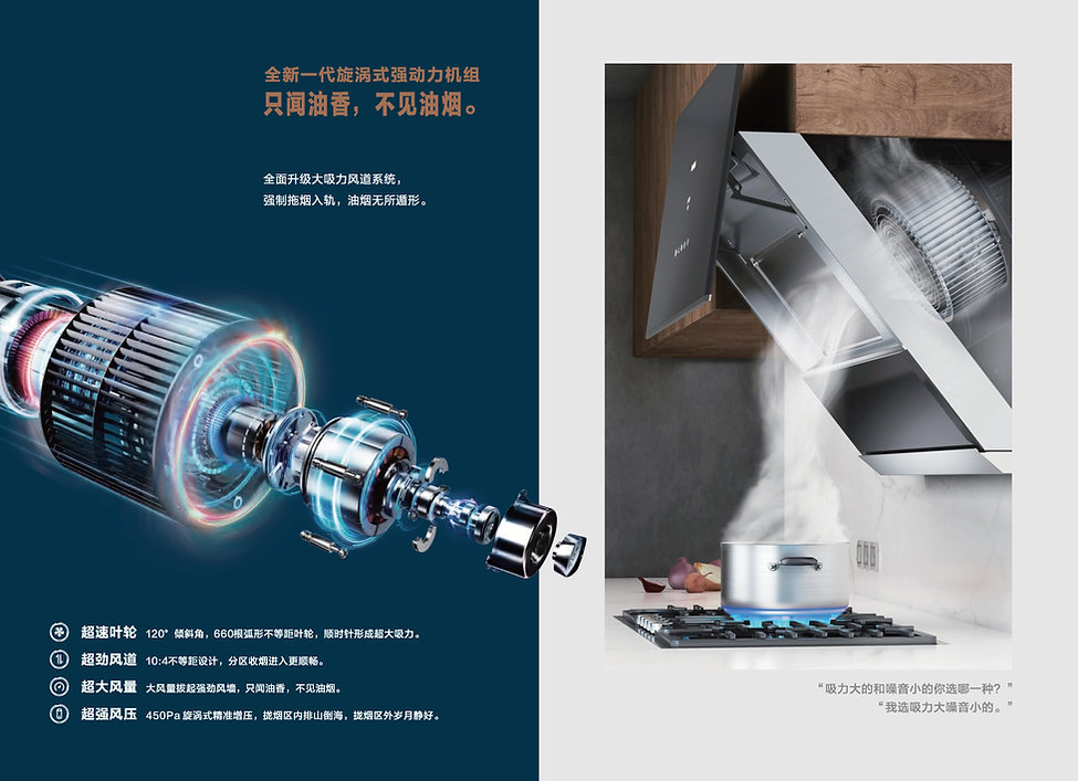 A672中文版手册_Page_06.jpg