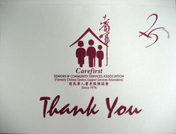 Carefirst Thank You Outside Page