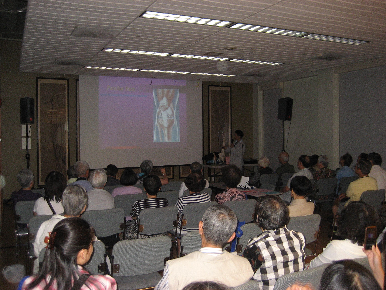 FCCP健康講座