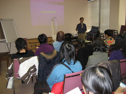 Carefirst PSW Education 2008