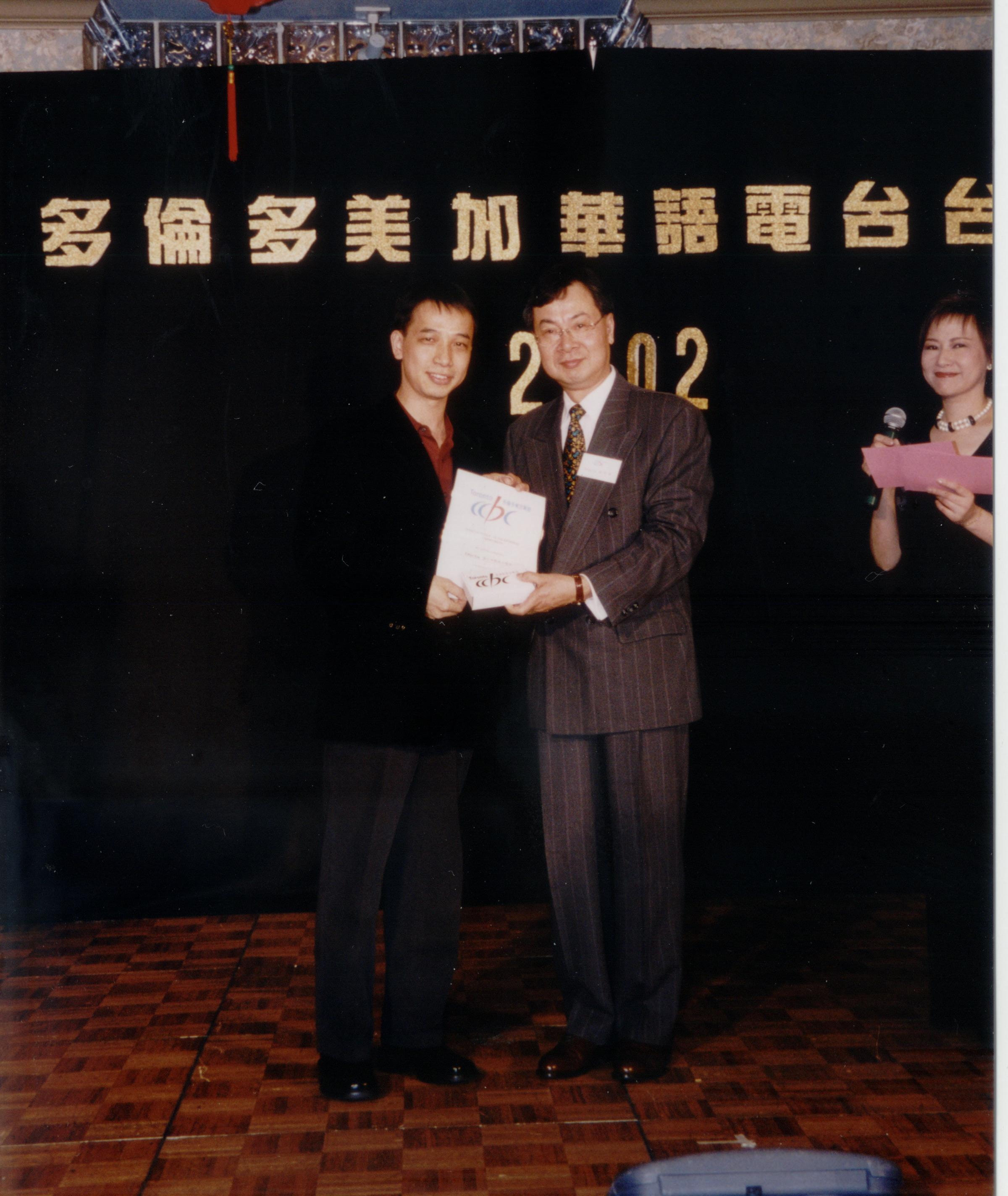 Toronto Chinese Broadcast Radio 001