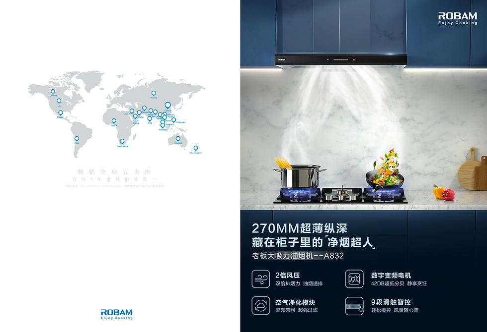 A832产品折页-中文_Page_1.png