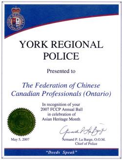 York Region Chief Police