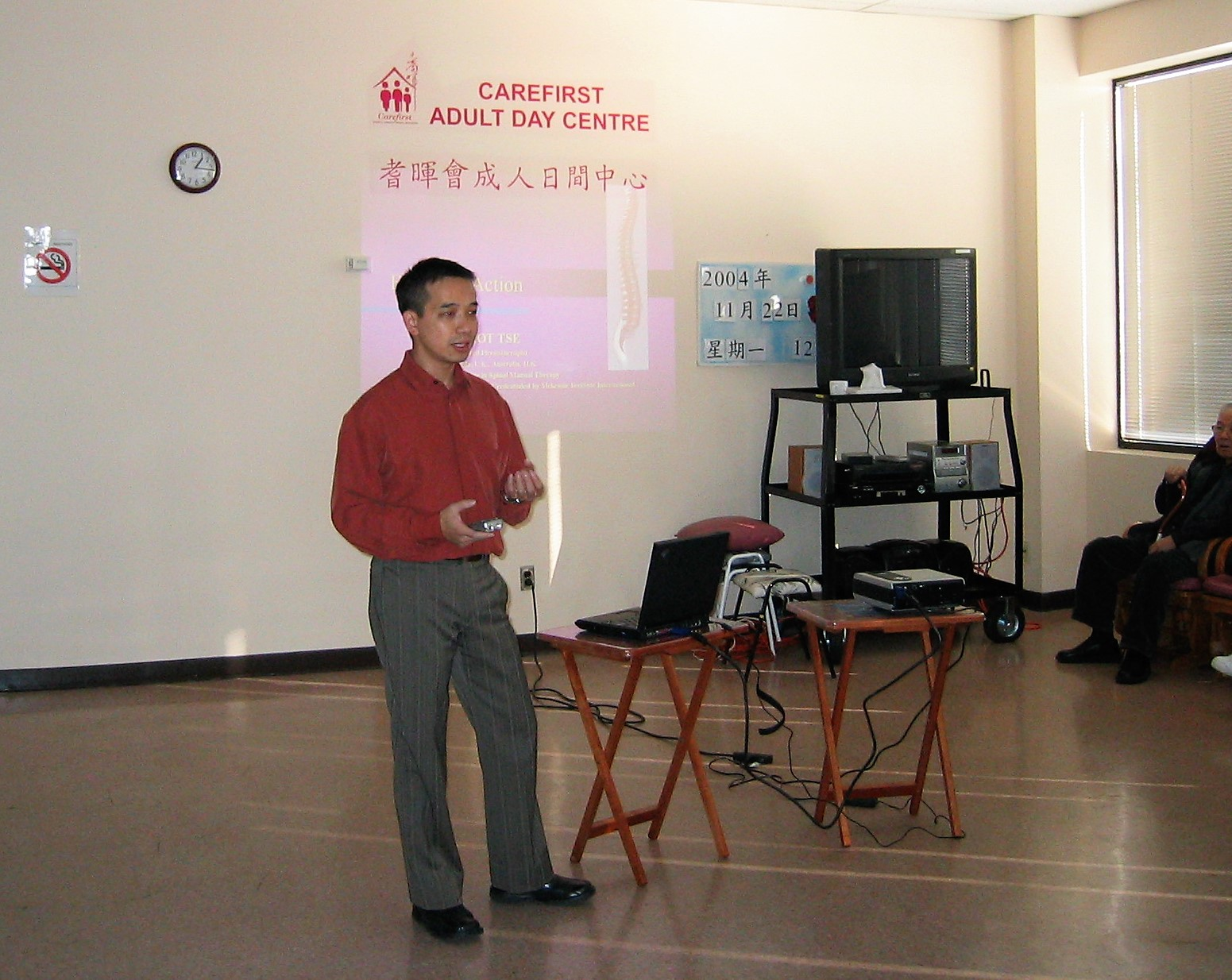 Speaker of Health Seminar 2004