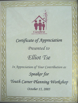 Carefirst Youth Career Workshop