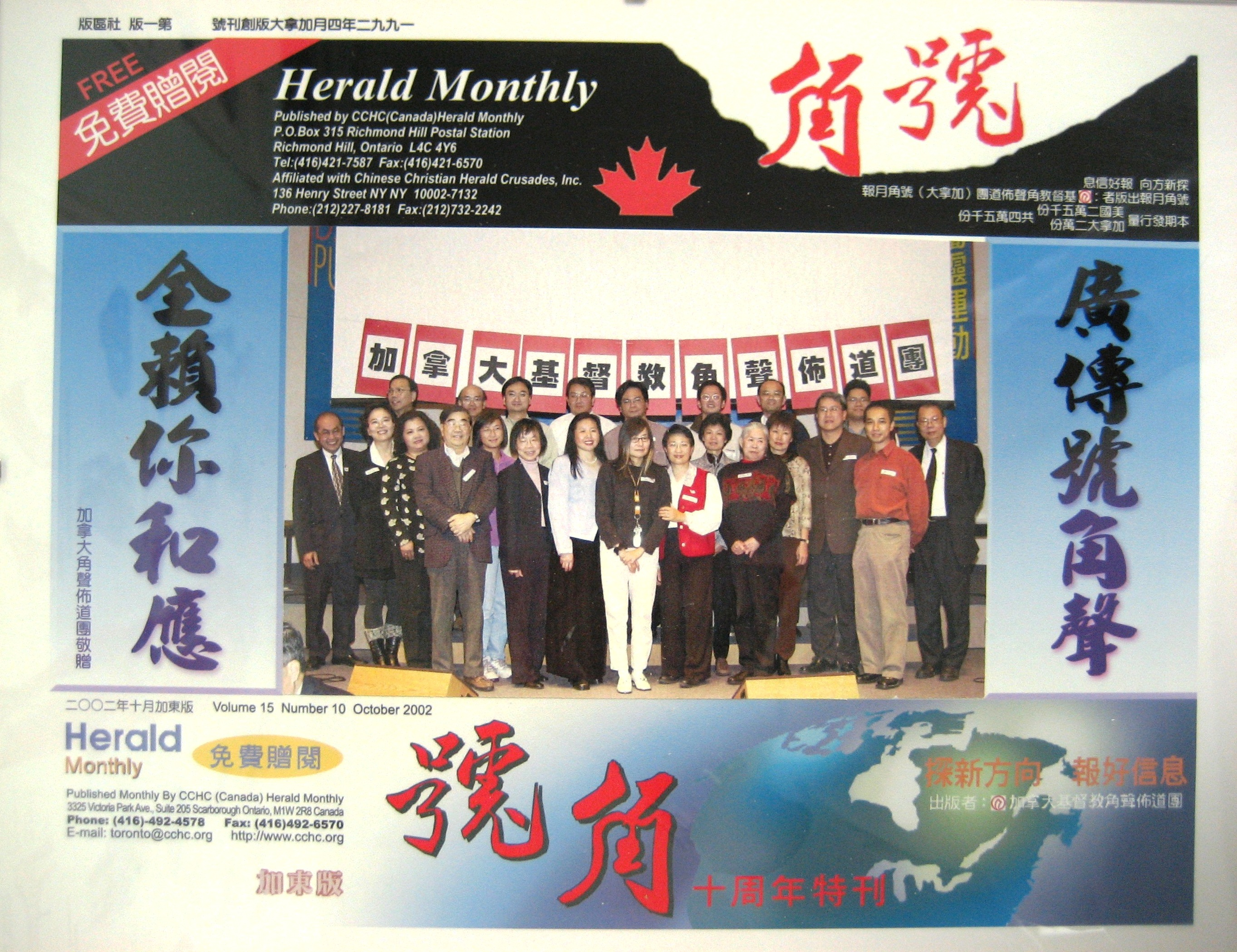 Herald Monthly Appreciation