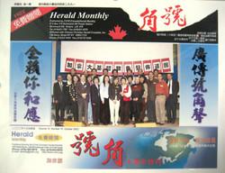 Herald Monthly Appreciation