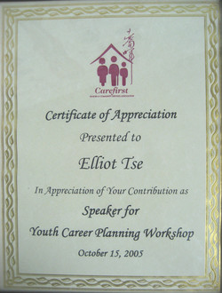 Carefirst Youth Career Workshop