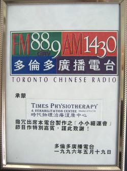 Toronto Chinese Radio