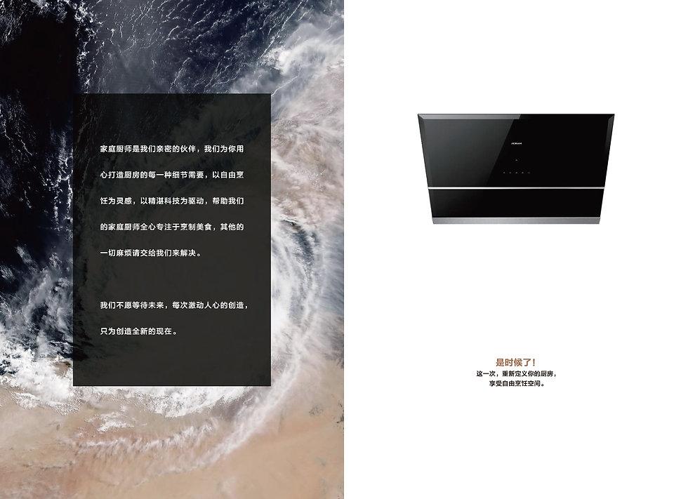 A672中文版手册_Page_03.jpg