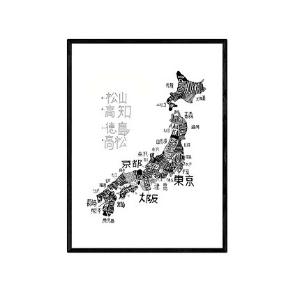 Hand Drawn Map of Japan Black and White Print by Ruggero Tommasini