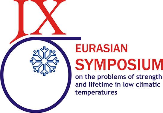 IX_Eurasian-2020eng_2.jpg