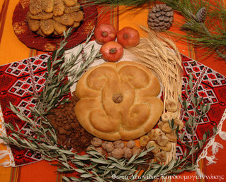 Why Greeks put snake on a Christmas bread?