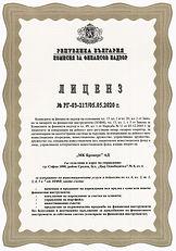 mkb license