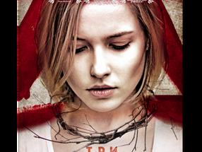 III (2016)