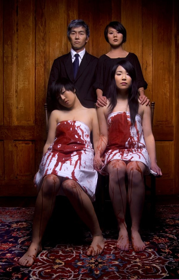 Horror.bg - A Tale of Two Sisters