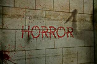 Horror.BG - Новини